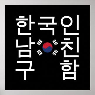 Procurando Coreano Évora-6609
