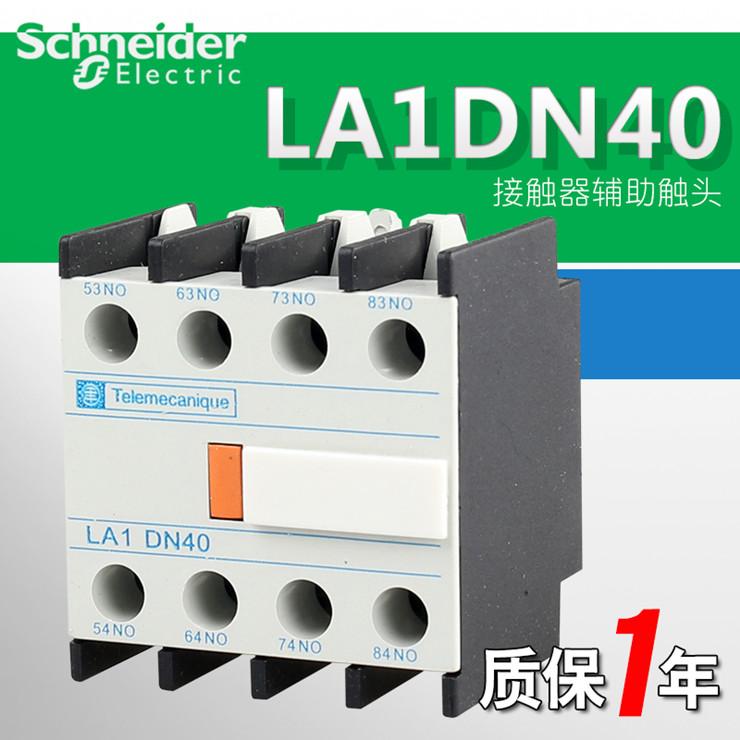 Tecanique Contator Lc1d1810 Plano-2782